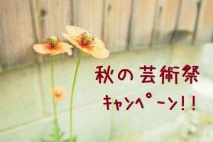 IMG_5864